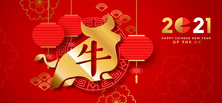Chinese New Year 2021 ox paper cut red gold card