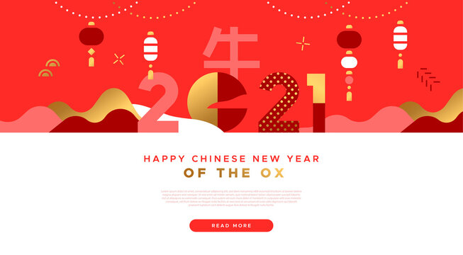 Chinese New Year ox 2021 gold red web template