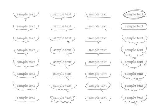 ふきだし あしらい 手書き アイコン セット/シンプルでベーシックな素材