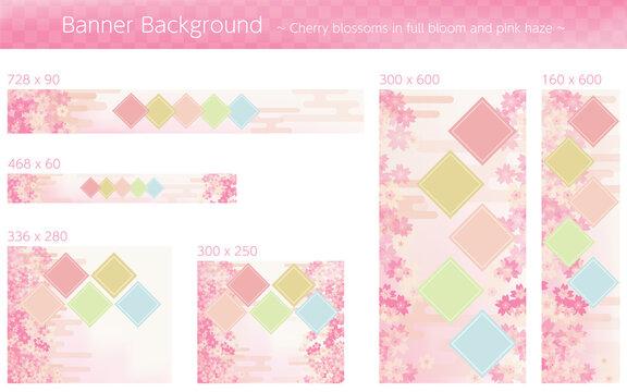 満開の桜とピンクのエ霞のバナー用背景素材