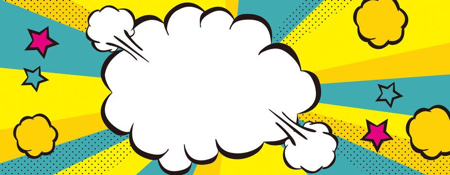 .アメコミ吹き出し 爆発の煙 横長サイズ(水色・黄色)