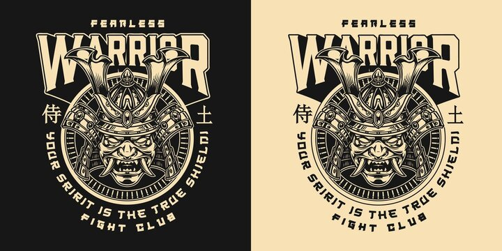 Japanese fight club vintage badge