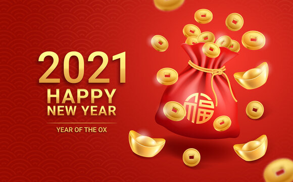 Chinese new year 2021 gold ingot golden coins and red bag on greeting card background. Vector illustrations.