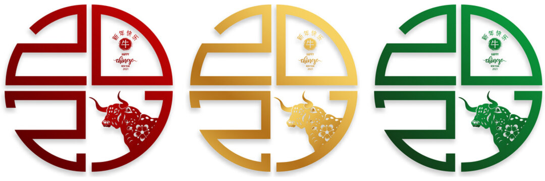 Chinese traditional template of chinese happy new year with golden ox pattern isolated on white Background as year of ox, lucky and infinity concept. (The Chinese letter is mean happy new year).