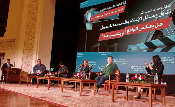 Mourad Makram, Ahmad Dash, Mervat Abou Oaf, Tamer Habib and Amel Fahmy, talk during a debate at the American University (AUC) in Cairo