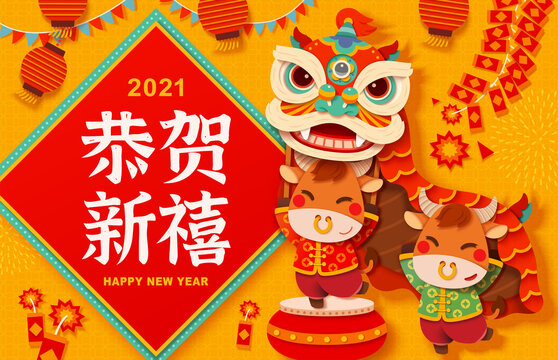 2021 CNY 3d paper cut greeting card