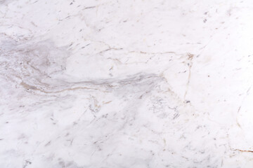 White marble background for your new project work. High quality texture in extremely high resolution.