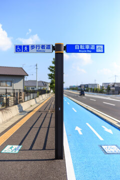 自転車通行帯の掲示