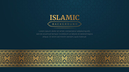 Islamic Arabic Golden Ornament Border Arabesque Pattern Luxury Background