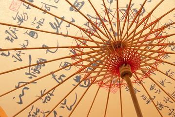 Chinese umbrella background