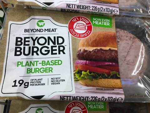Tel Aviv, Israel - 5 October, 2020: Beyond Burger packages for purchase in a local supermarket.