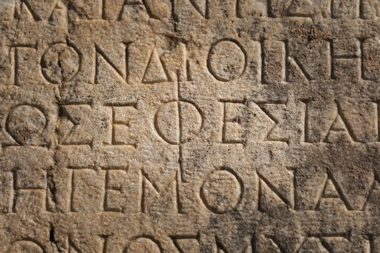 Ephes word in ancient greek language in Ephesus city, Turkey