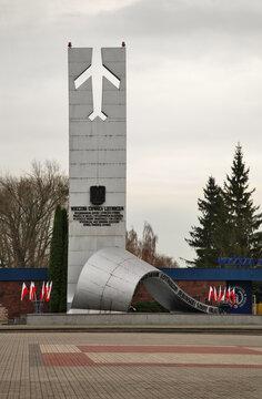 Monument to Heroic Aviators in Deblin. Poland