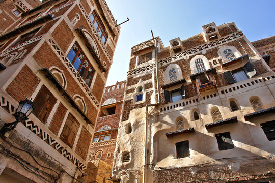 View of the old city of Sana'a in Yemen
