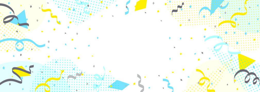 イベント キャンペーン フレーム