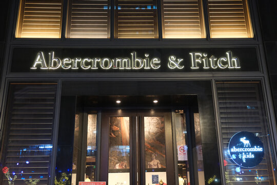 Shanghai.China-Feb.2021: Facade of Abercrombie Fitch store at night. An American fashion brand