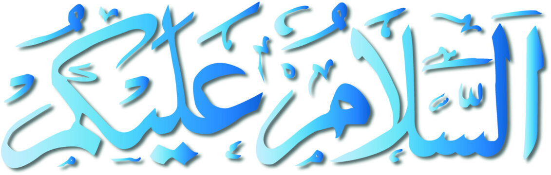 Arabic or Islamic calligraphy in blue that read assalamualaikum meaning peace be upon you in english.