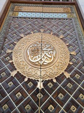 "madina""saudi arabia"" 2/7/2020gate of madina grande mosque"