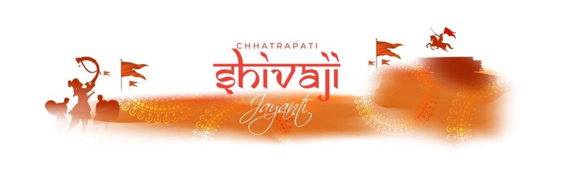 Vector illustration concept of Chhatrapati Shivaji Maharaj Jayanti with hindi calligraphy meaning Shiv Jayanti Janata Raja.