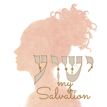 Silhouette of a Woman with Hebrew Letters YESHUA, my Salvation