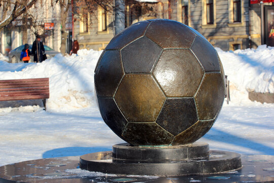 KHARKIV, UKRAINE - JANUARY 29, 2016: Monument to the ball in central Kharkiv, opened in 2001 at 10th anniversary of Ukraine's Independence Day.