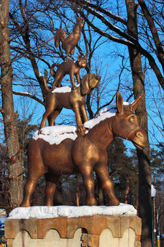 KHARKIV, UKRAINE - JANUARY 29, 2016: Bronze statue in Kharkiv Central Park, depicting characters of the Bremen Town Musicians, fairy tale written by the Brothers Grimm.
