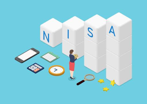 積立NISA・投資信託・資産運用のイラスト素材