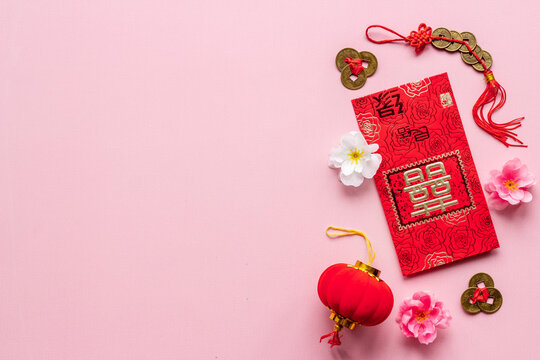 Chinese or lunar new year decorations. Chinese characters on postcard meaning double happiness