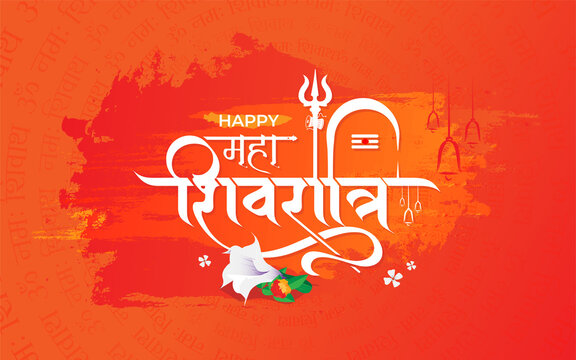Indian Religious Festival Maha Shivratri Greeting Background Template