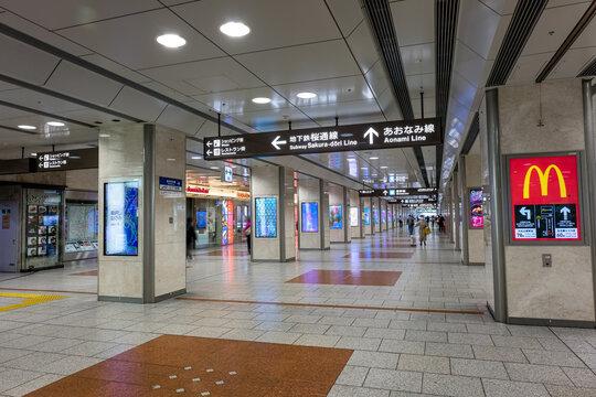 愛知県名古屋市、名古屋駅 中央コンコース(2020年10月2日)