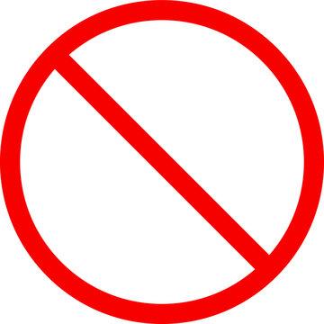 余白の広い禁止マークのベクターイラスト