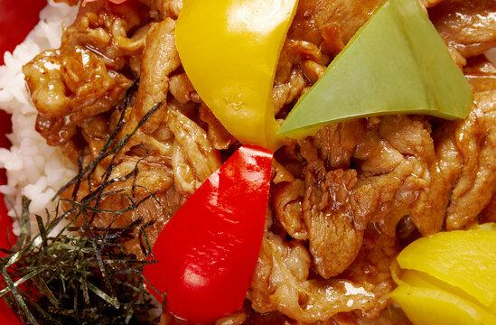 Fried Pig Kidney