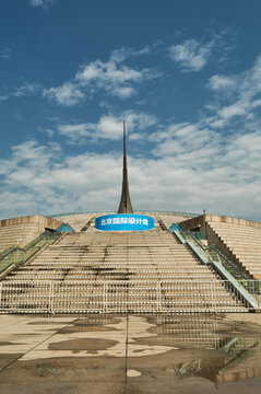 Beijing World Art Museum and the China Millennium Monument in the shape of sundial in Beijing, China on October 2, 2014