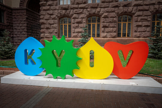 Kyiv Sign in front of Kyiv City Council - Kiev, Ukraine