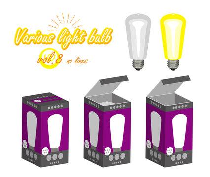 電球()とパッケージの線無しイラスト