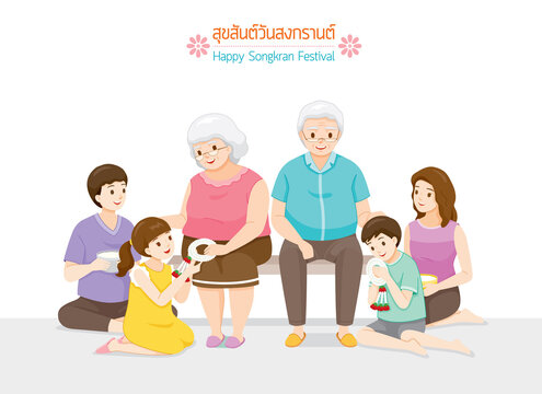 Offspring Giving Flower Garland And Paying Respect To Elders And Ask For Blessing, Tradition Thai New Year, Suk San Wan Songkran (Translate-Happy Songkran Festival)
