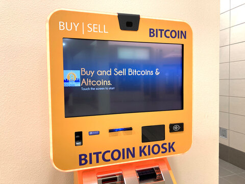 Bitcoin Kiosk display. The machine makes digital currency more accessible to the general public. - Eureka, California, USA - 2021