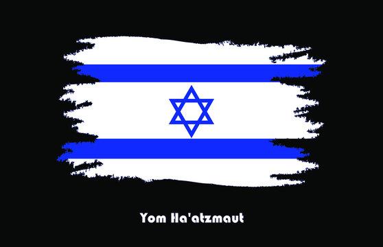 Vector illustration Israel Independence Day (Yom Haatzmaut). Star of David. Jewish holiday. National holiday. Poster, card or invitation design. Hebrew text.