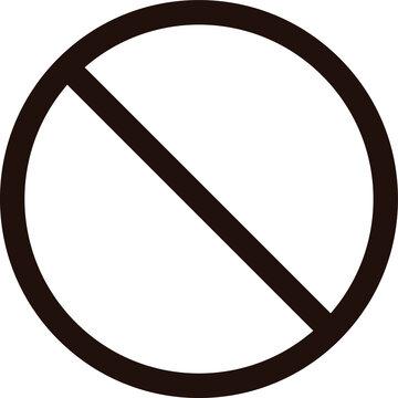 余白の広い黒色の禁止マークのイラスト no.01