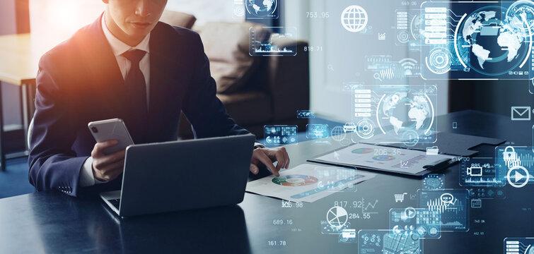 ビジネスとデータ ICT SaaS