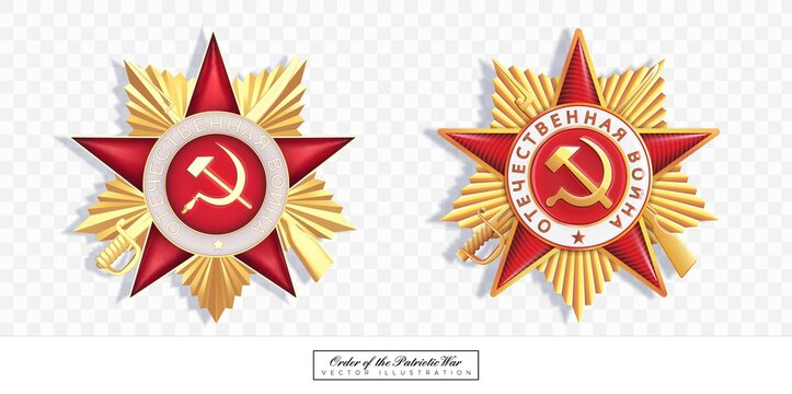 The Orders of the Patriotic War, golden 1st class military decorations.