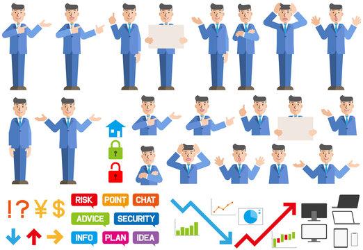 汎用、ビジネスマンの仕草と小道具の素材集、表情ありA 指差し3、説明2、悩み、トラブル、驚く、直立、選択。