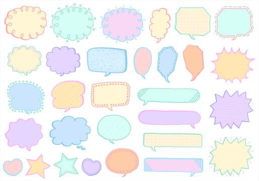 Set of speech bubbles / Hand drawn / Colour    吹き出しセット カラー 手描き