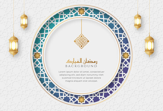 Ramadan Kareem White and Blue Luxury Islamic Background with Decorative Ornament Frame and Lanterns