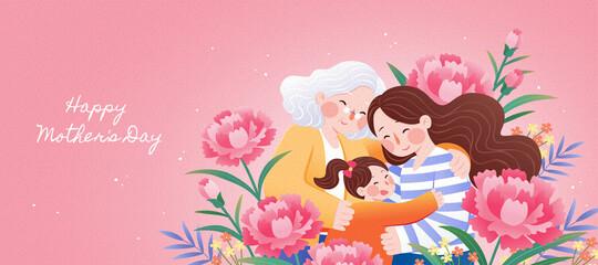 Todas as mães