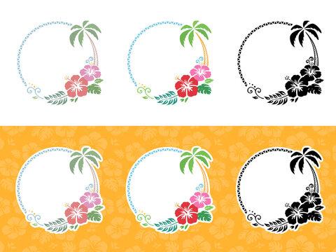 ハイビスカスとヤシの木の飾り枠_丸いフレーム_イラスト素材セット