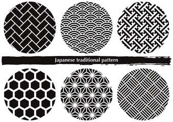 Fototapeta 日本の伝統的な和柄素材 obraz