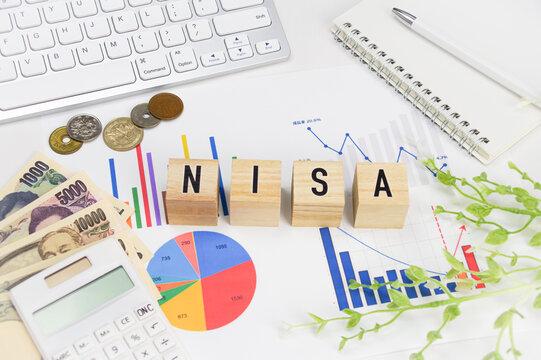 積立てNISAのイメージ