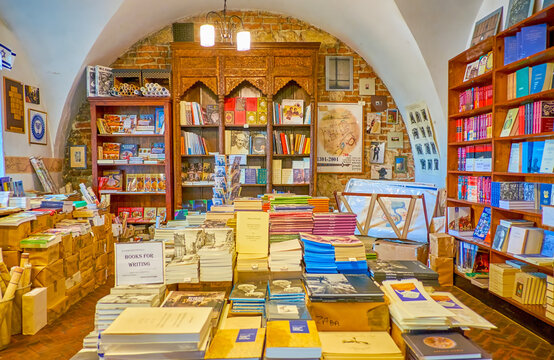 The old Jewish book shop, on June 6 in Krakow, Poland