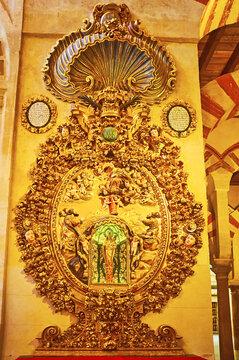 The ornate altar of Capilla de la Concepcion chapel of Mezquita, on Sep 30 in Cordoba, Spain